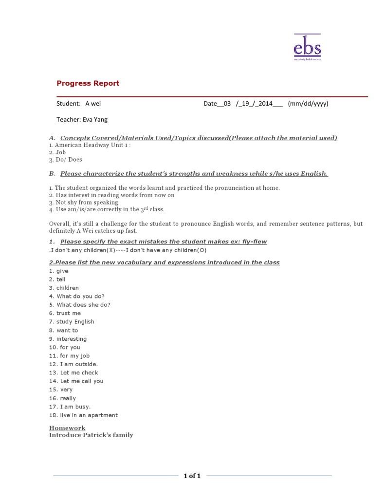 EBS_ProgressReport-03122014-1
