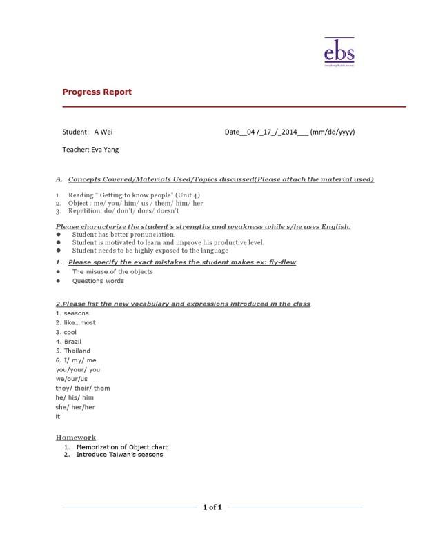 EBS_ProgressReport-04172014-1