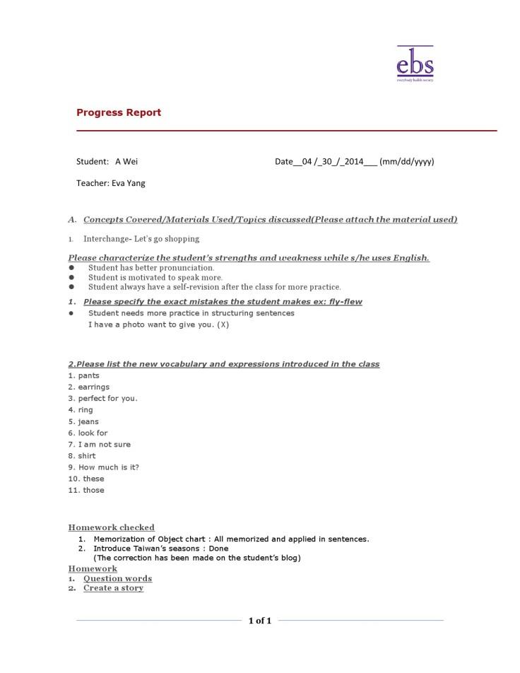 EBS_ProgressReport-04302014-1